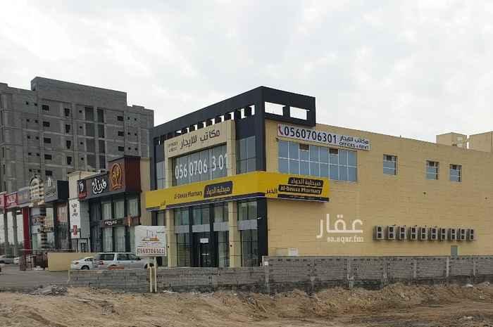 مكتب تجاري للإيجار في طريق الملك خالد ، البحيرة ، الخبر