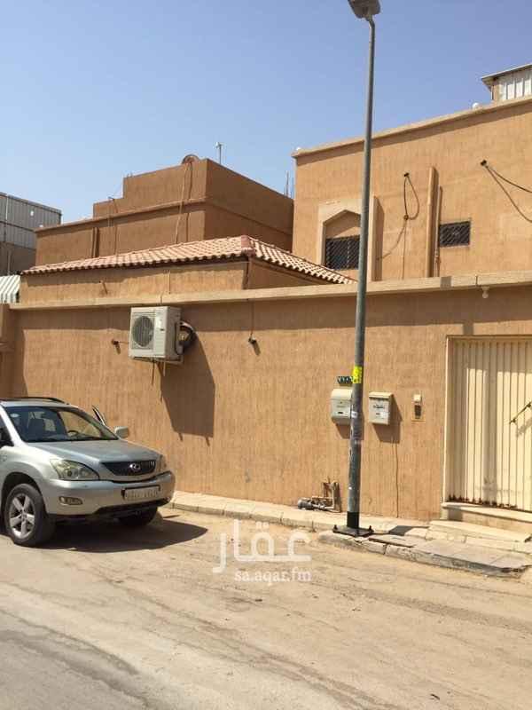 فيلا للبيع في شارع ابن أبي الرضا ، حي الربوة ، الرياض