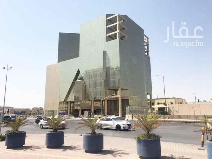 عمارة للبيع في شارع يحيى الغرناطي ، حي السليمانية ، الرياض ، الرياض