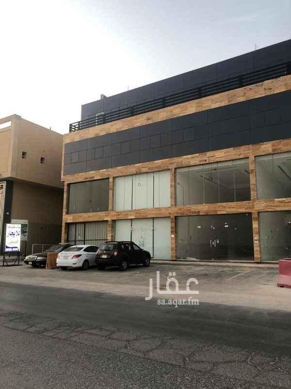 مكتب تجاري للإيجار في طريق الامام سعود بن فيصل ، الرياض