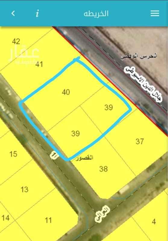 أرض للبيع في شارع جلال الدين السيوطي ، حي القصور ، الظهران ، الدمام