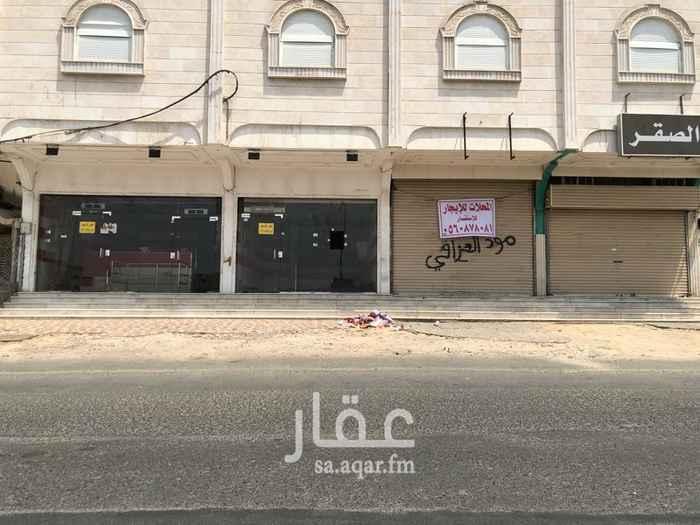 محل للإيجار في طريق مكة المدينة المنورة ، حي العمرة الجديدة ، مكة