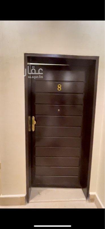 شقة للبيع في شارع التراث ، حي المونسية ، الرياض