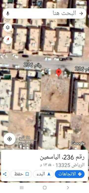 أرض للبيع في شارع ريدة ، حي حطين ، الرياض ، الرياض
