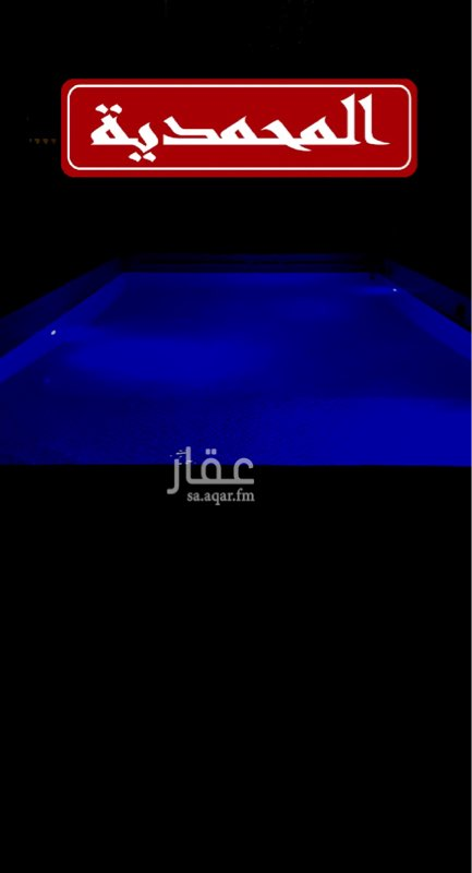 استراحة للإيجار في شارع احمد القرطبي ، حي النعيم ، جدة ، جدة