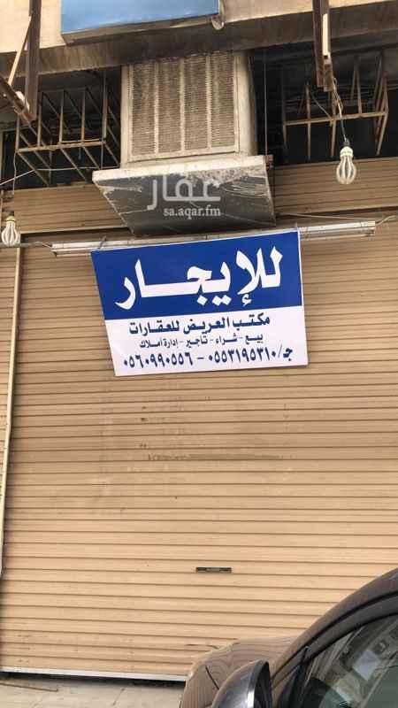 محل للإيجار في طريق الملك فهد ، حي المنتزة ، بريدة ، بريدة
