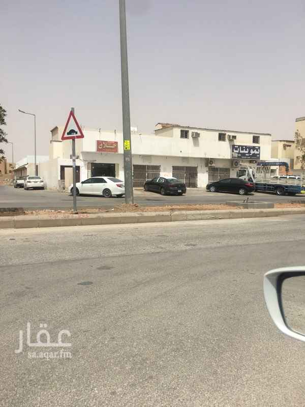 عمارة للبيع في شارع السفانية ، حي المعيزيلة ، الرياض ، الرياض