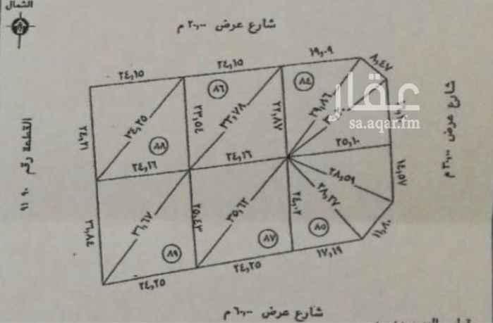 أرض للبيع في شارع مالك بن الخير ، حي الدفاع ، المدينة المنورة
