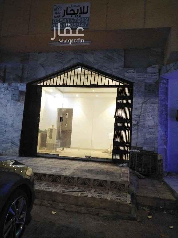 محل للإيجار في شارع سدير ، حي شبرا ، الرياض ، الرياض