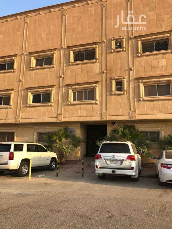 شقة للبيع في شارع وادي دبلي ، حي غرناطة ، الرياض