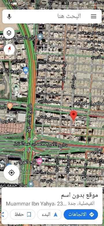أرض للبيع في شارع مصطفي العناني ، حي الفيصلية ، جدة ، جدة