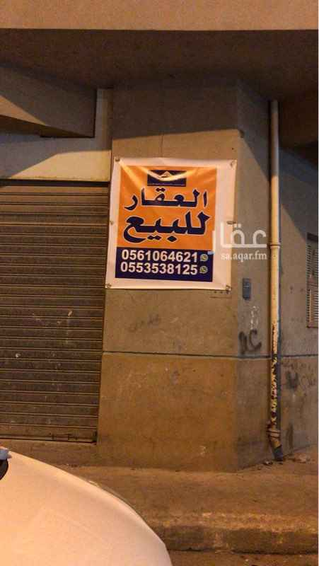 عمارة للبيع في شارع محمد بن معمر الفاخر ، حي المصانع ، المدينة المنورة
