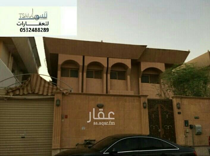 فيلا للبيع في شارع لؤلؤة ، حي العليا ، الرياض