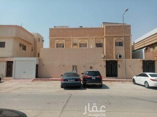 فيلا للبيع في شارع ابي هريرة ، حي النسيم الشرقي ، الرياض ، الرياض