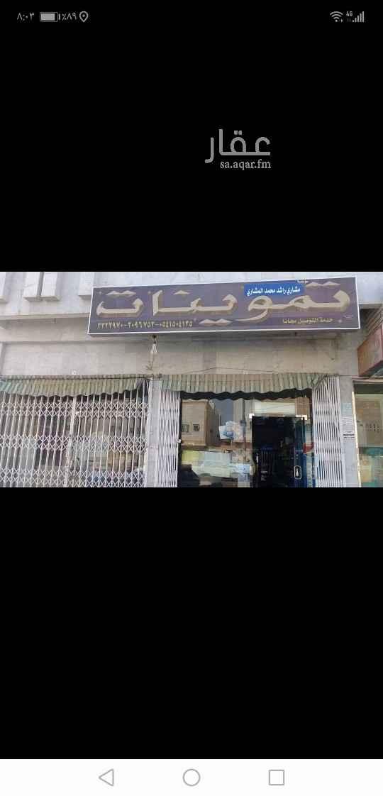 محل للبيع في شارع ابي موسى الاشعري ، حي الاندلس ، الرياض ، الرياض