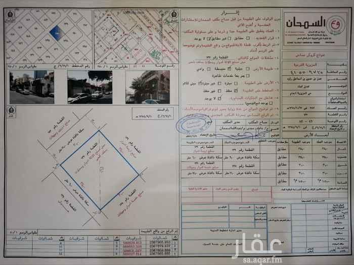 أرض للبيع في شارع طریق المسجد الحرام ، حي العزيزية ، مكة ، مكة المكرمة