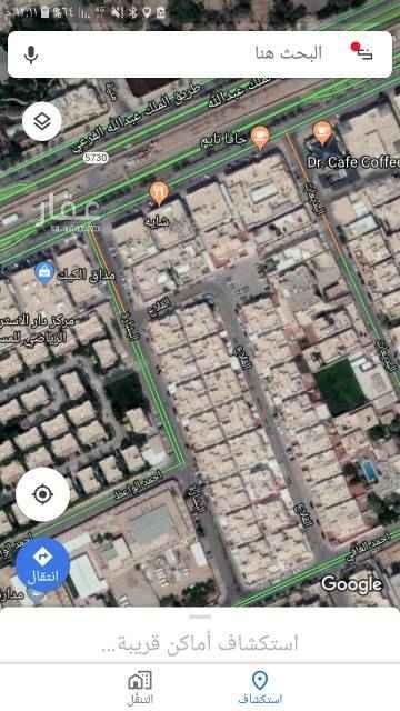 مكتب تجاري للإيجار في طريق الملك عبدالله بن عبدالعزيز ، حي الرحمانية ، الرياض