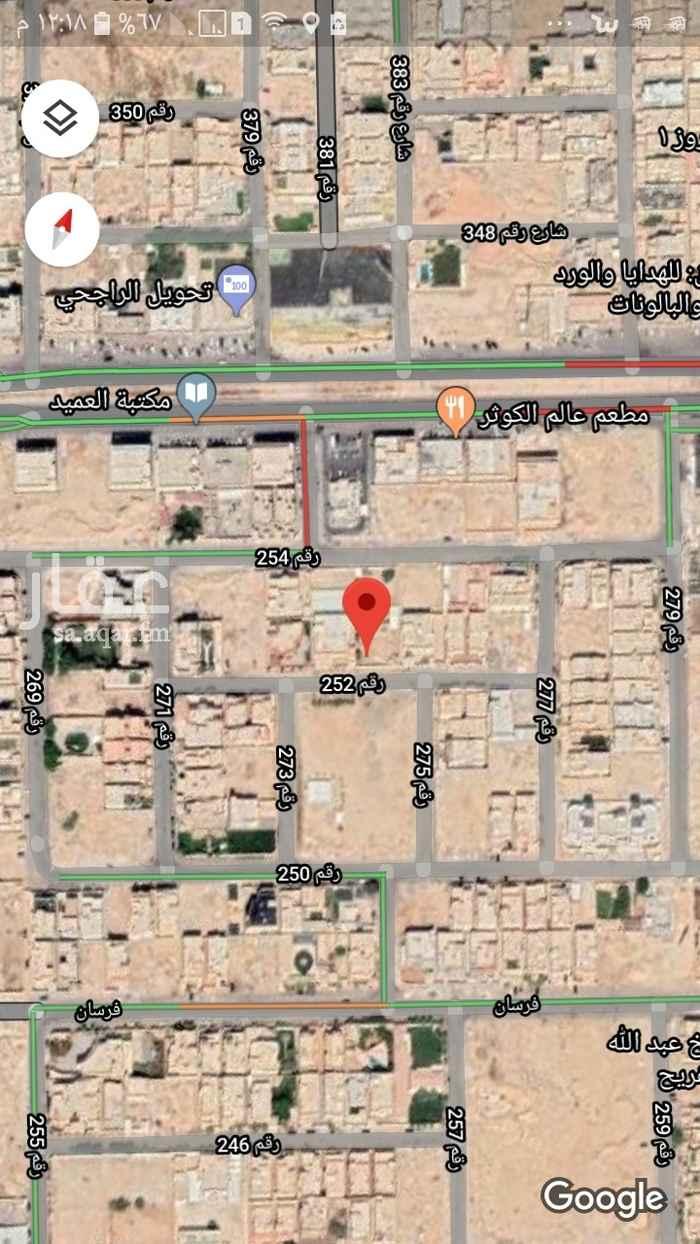 أرض للبيع في شارع رقم 381 ، الرياض ، الرياض