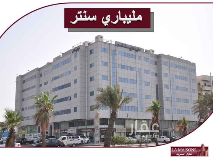مكتب تجاري للإيجار في شارع صاري ، حي الفيصلية ، جدة