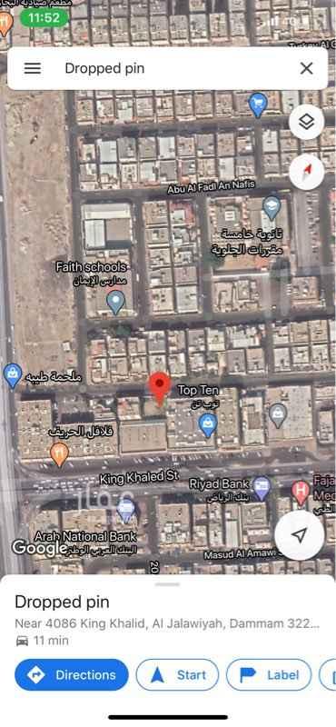 أرض للإيجار في شارع أبو القاسم المازني ، حي الجلوية ، الدمام ، الدمام
