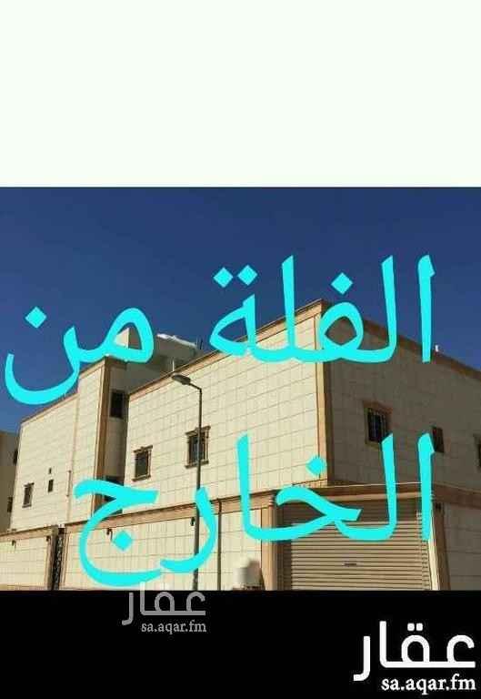 شقة للإيجار في شارع الوادي الفارغ ، حي الفيحاء ، الرياض ، الرياض