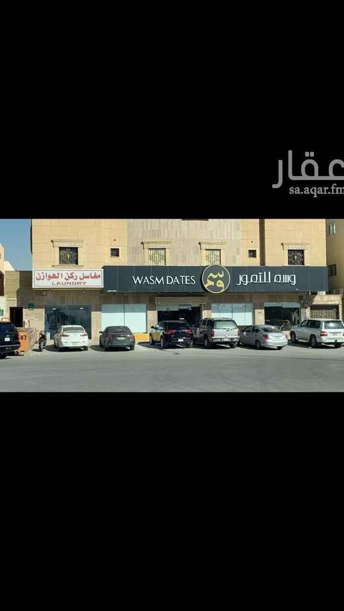 عمارة للبيع في شارع خريص ، حي النفل ، الرياض ، الرياض