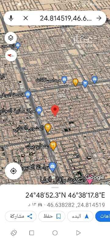 أرض للبيع في شارع البدر ، حي الصحافة ، الرياض ، الرياض
