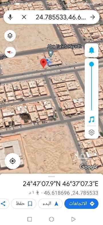 أرض للبيع في شارع وادي البطحاء ، الرياض ، الرياض