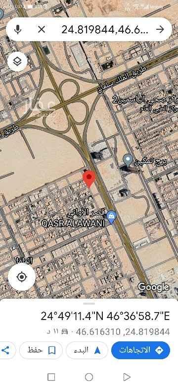 أرض للبيع في شارع ارجوان ، حي الملقا ، الرياض ، الرياض