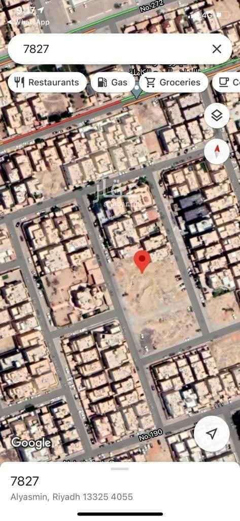 أرض للبيع في شارع جبل اشاقر ، حي الصحافة ، الرياض ، الرياض