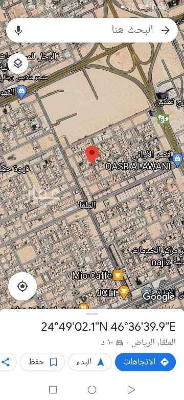 أرض للبيع في شارع رقم 216 ، حي الملقا ، الرياض ، الرياض