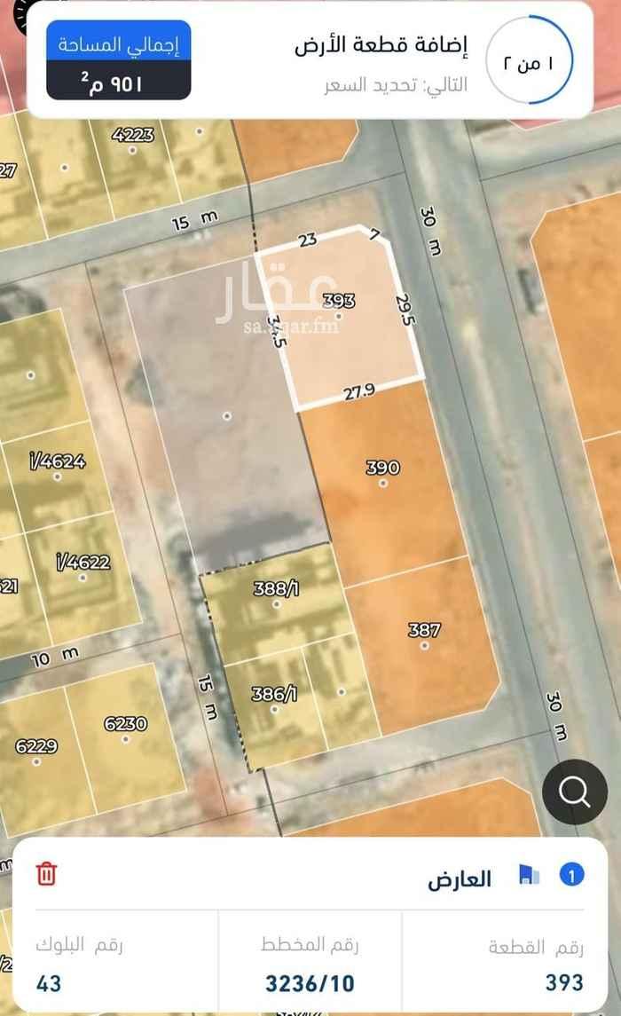 أرض للبيع في حي ، شارع أحمد موالا العمري ، حي العارض ، الرياض ، الرياض