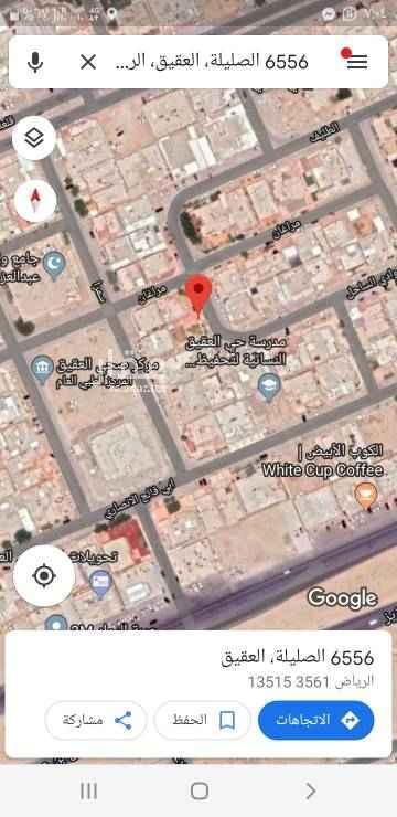 أرض للبيع في شارع ابي فالج الانصاري ، حي العقيق ، الرياض