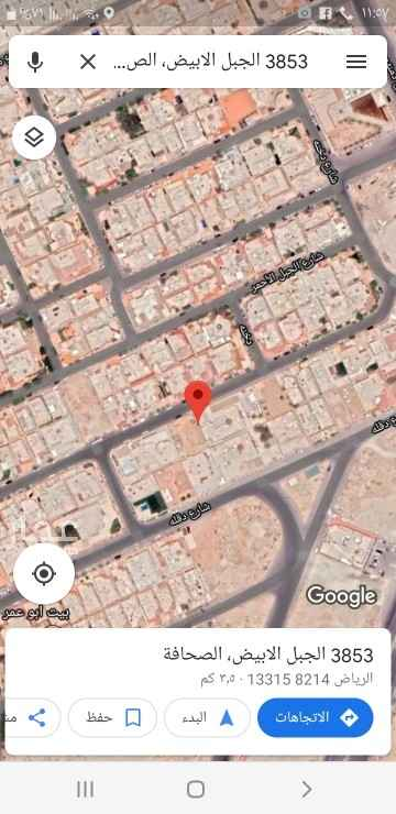 أرض للبيع في شارع دقلة ، حي الصحافة ، الرياض