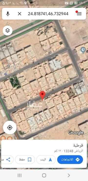 أرض للبيع في شارع جبل خزاز ، حي قرطبة ، الرياض ، الرياض