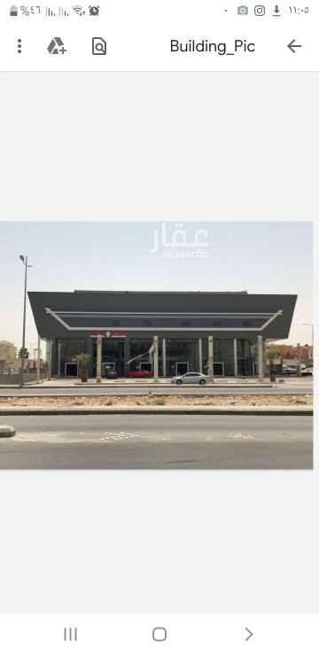 عمارة للبيع في شارع البيت العتيق ، الرياض ، الرياض