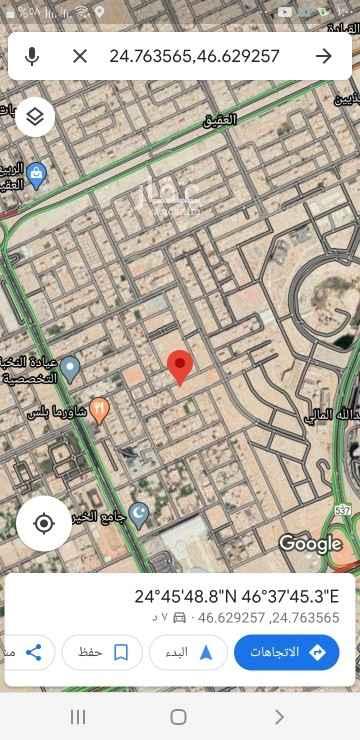أرض للبيع في شارع ابي شريف الثقفي ، حي العقيق ، الرياض ، الرياض