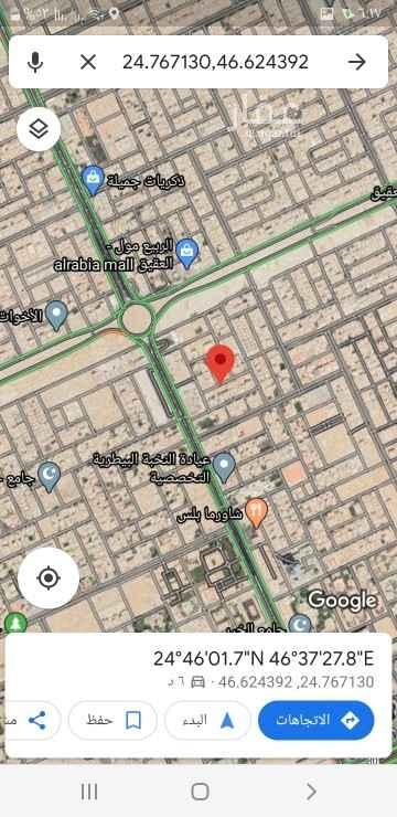 أرض للبيع في شارع جعفر بن محمد ، حي العقيق ، الرياض ، الرياض