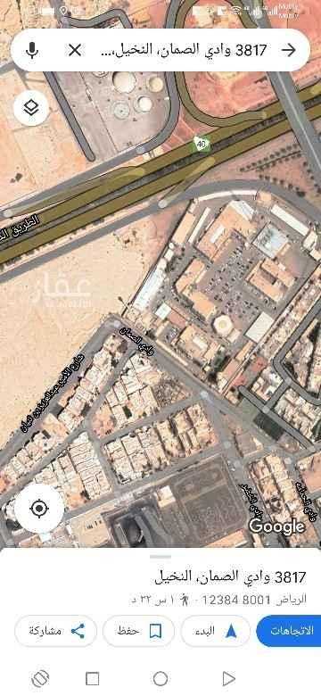 أرض للبيع في الرياض ، حي النخيل ، الرياض