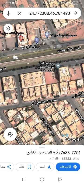 أرض للبيع في طريق الملك عبدالله بن عبدالعزيز ، حي الخليج ، الرياض ، الرياض