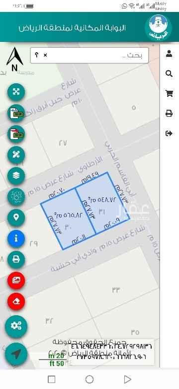 أرض للبيع في شارع الشارقة ، حي المحمدية ، الرياض ، الرياض