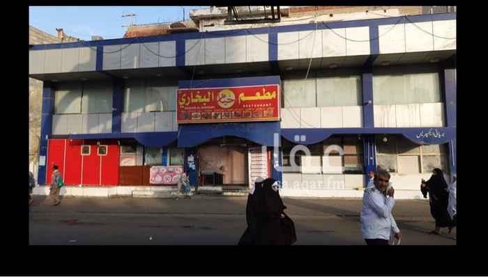 محل للبيع في شارع ابراهيم الخليل ، حي جرهم ، مكة ، مكة المكرمة