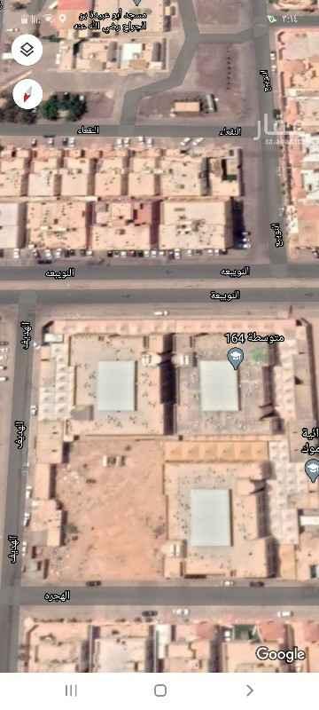 أرض للبيع في شارع سبته ، حي اليرموك ، الرياض ، الرياض