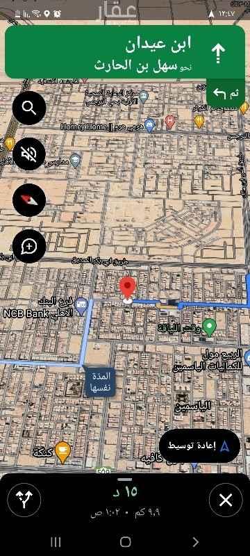 أرض للبيع في حي ، شارع علقمة بن سمي الخولاني ، حي ظهرة نمار ، الرياض ، الرياض
