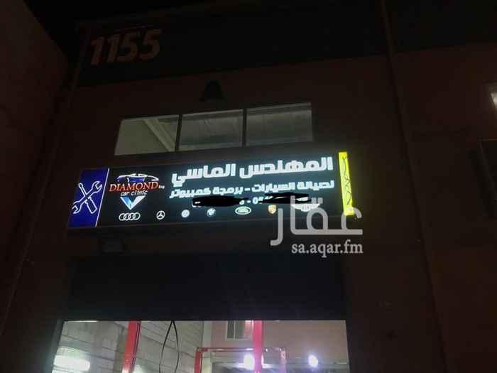 محل للبيع في المملكة العربية السعودية