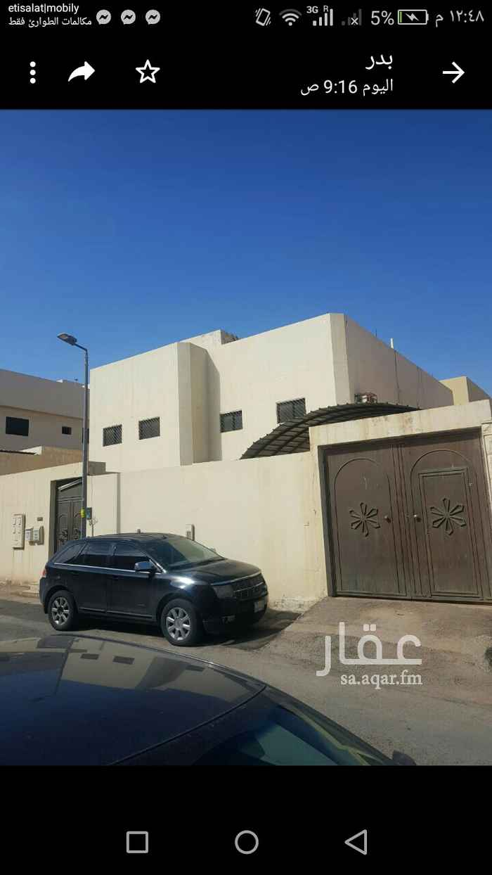 فيلا للبيع في شارع ابي محمد الحصني ، حي الزهرة ، الرياض ، الرياض