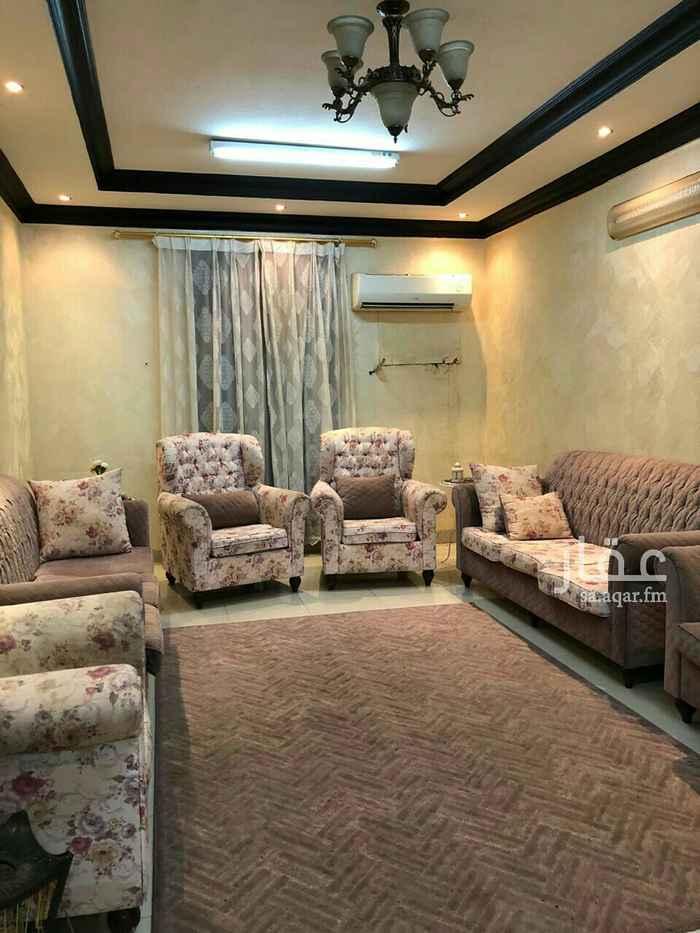 شقة للبيع في شارع الترمذي ، حي الشفا ، الرياض ، الرياض
