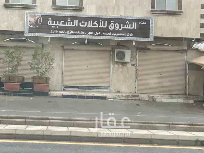 محل للبيع في شارع الامير مقرن بن عبدالعزيز ، حي المبعوث ، المدينة المنورة ، المدينة المنورة
