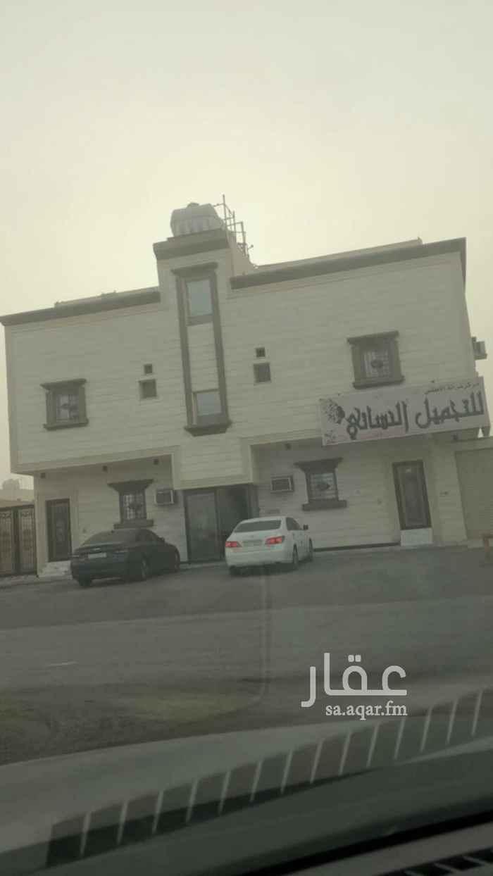 شقة للإيجار في ضاحية الملك فهد ، الدمام ، الدمام