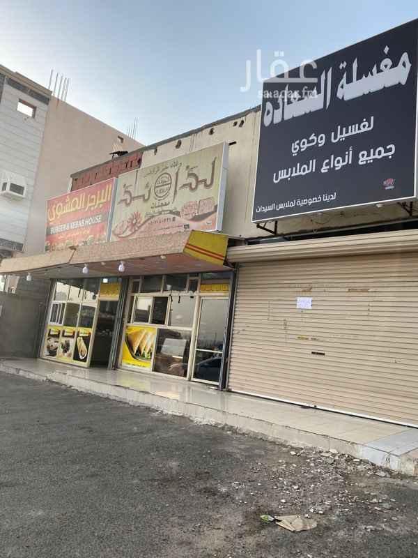 محل للإيجار في حي الراشدية ، مكة المكرمة